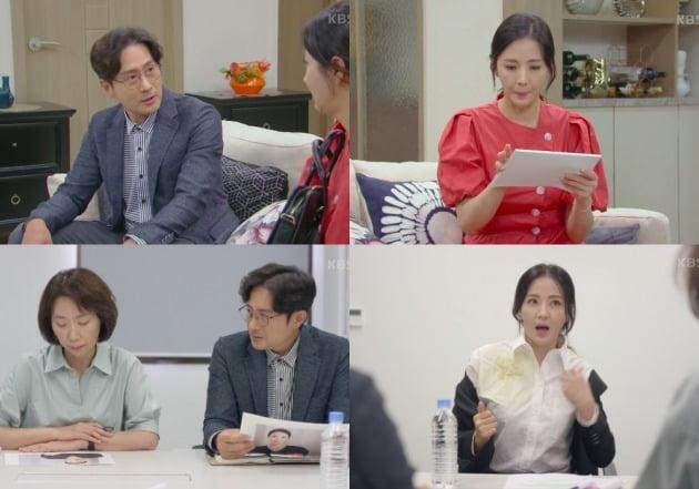 사진= KBS 1TV '속아도 꿈결' 방송화면 캡처