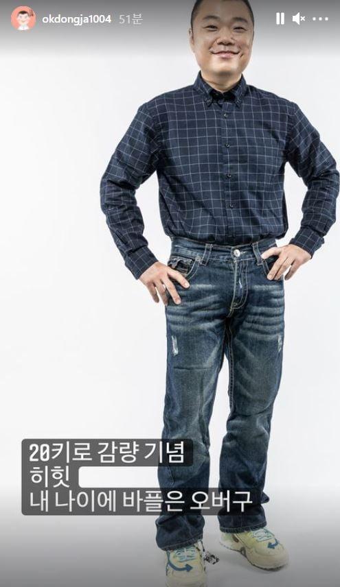 /사진=정종철 인스타그램