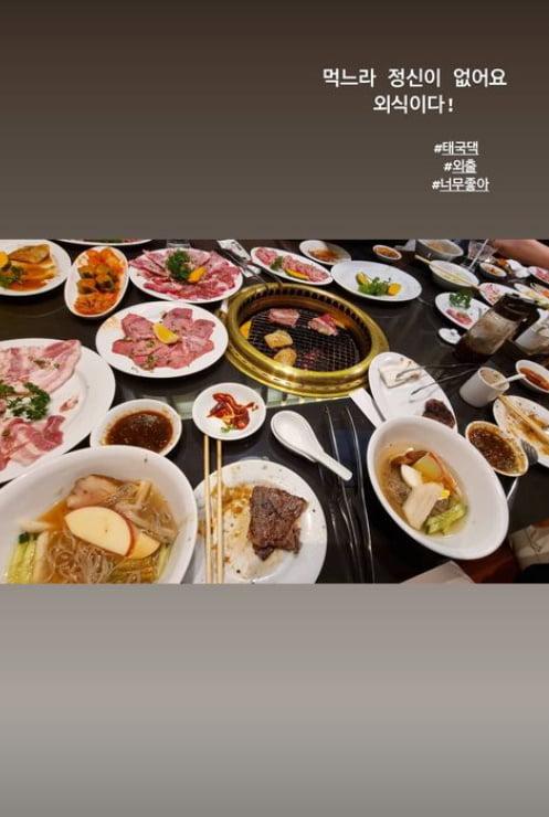 '태국댁' 신주아, 외출 너무 좋아...C사 명품백 구매후? 맛집[TEN★]