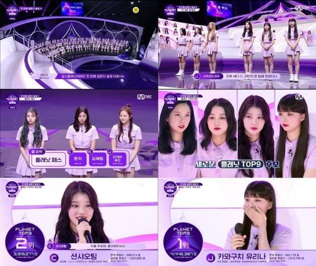 사진=Mnet '걸스플래닛999' 5회 영상 캡처