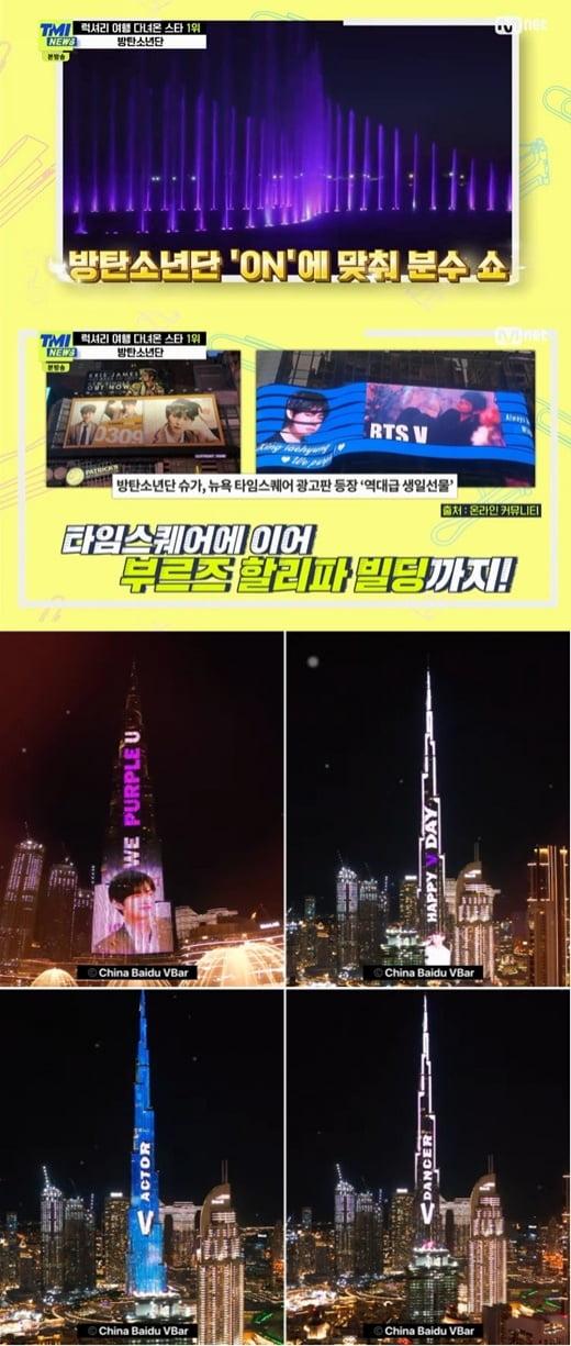 """'방탄소년단 뷔, """"억""""소리 나는 역대급 서포트 재조명..한국 연예인 최초 '부르즈 할리파' 조명쇼"""