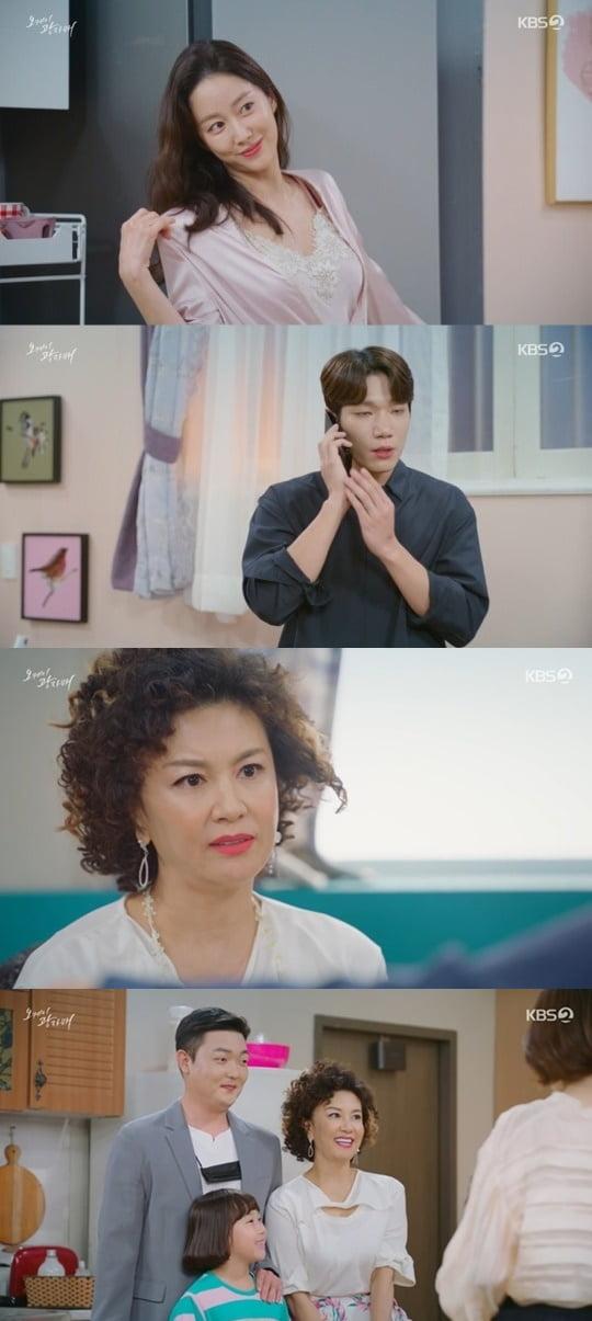'오케이 광자매' 46회/ 사진=KBS 캡처