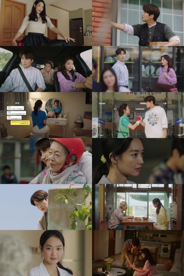 '갯마을차차차' 3회/ 사진=tvN 제공