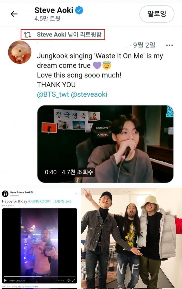 세계적인 DJ 스티브 아오키, 방탄소년단 정국 'Waste It On Me' 라이브 영상 '리트윗