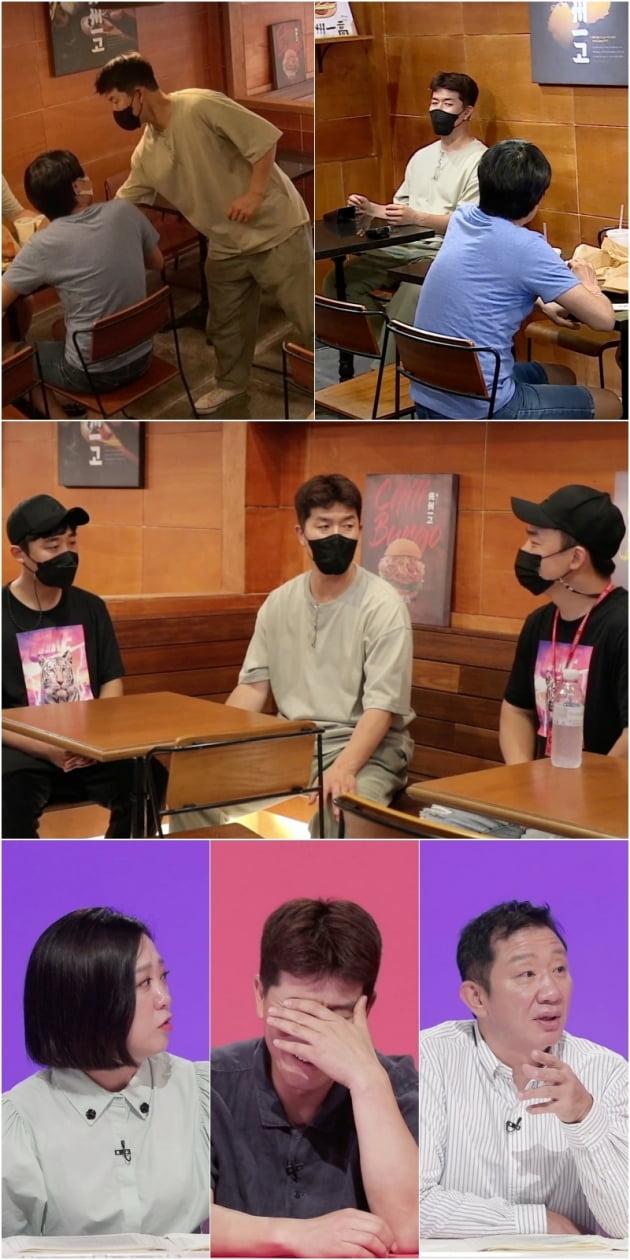 '당나귀 귀' 김병현/ 사진=KBS2 제공