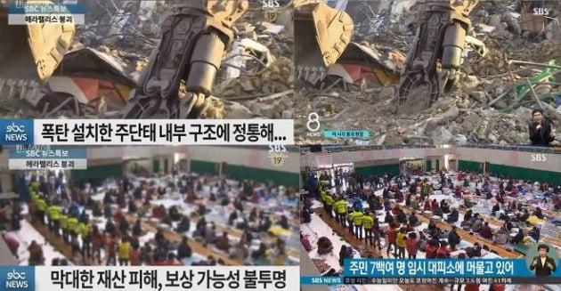 '펜트하우스3' 방송 화면(좌), SBS 뉴스 실제 영상(우)./사진제공=SBS