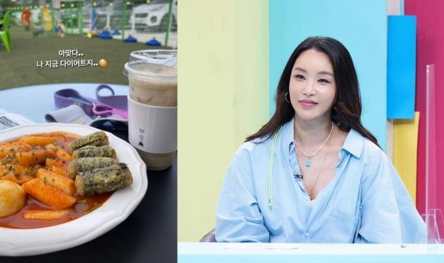 '11살 연하♥'배윤정, 떡복기&튀김...나 지금 다이어트지 ㅠ ㅠ[TEN★]
