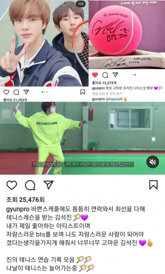 '테니스의 왕자' 방탄소년단 진이 보여준 감동의 선물
