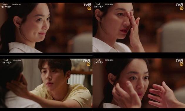 사진=tvN '갯마을 차차차' 방송 화면 캡처