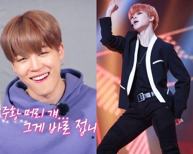 '주황머리 걔' 방탄소년단 지민, 주황머리가 가장 잘 어울리는 아이돌 1위 선정