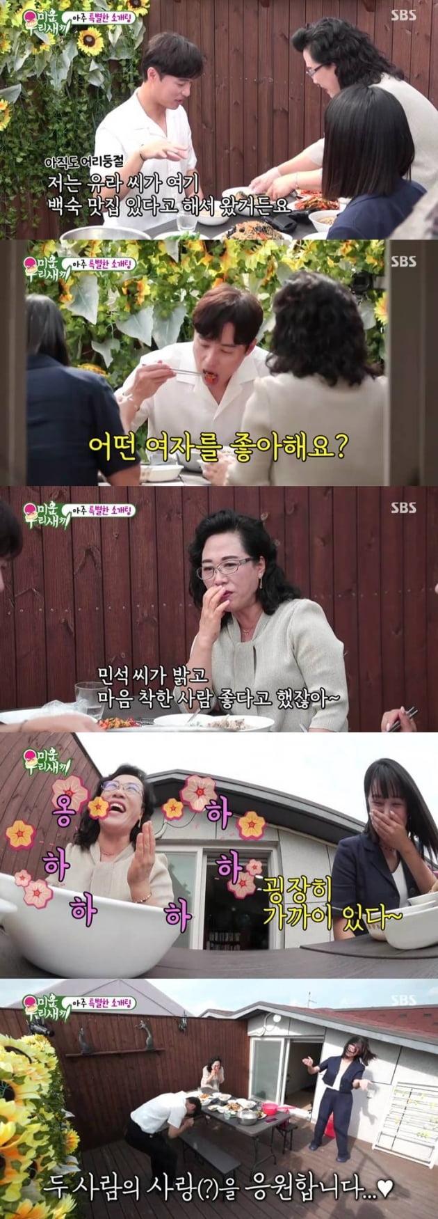 """""""이상형이 가까이에""""…오민석, 유튜버 랄랄과 소개팅 '미우새' 최고의 1분"""