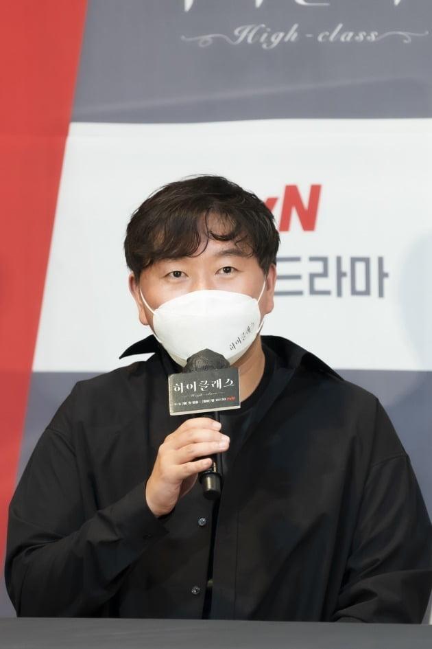 '하이클래스' 최병길 감독./사진제공=tvN