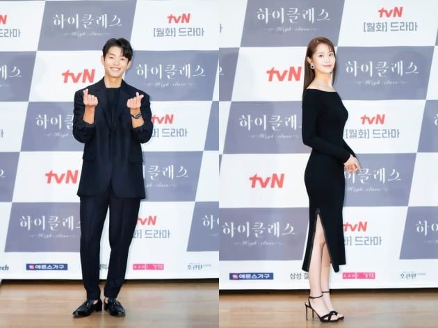 '하이클래스' 하준, 박세진./사진제공=tvN