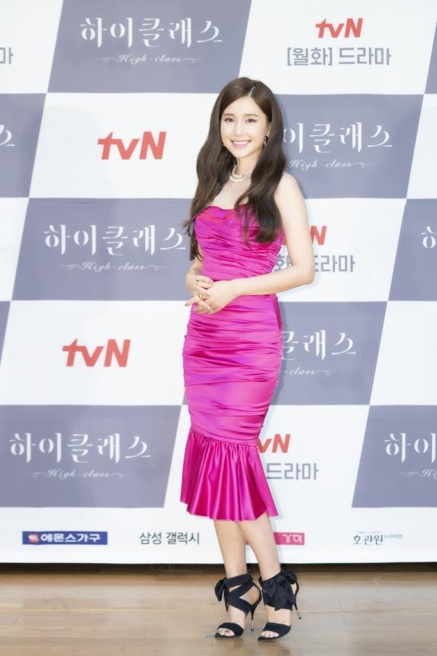 '하이클래스' 공현주./사진제공=tvN