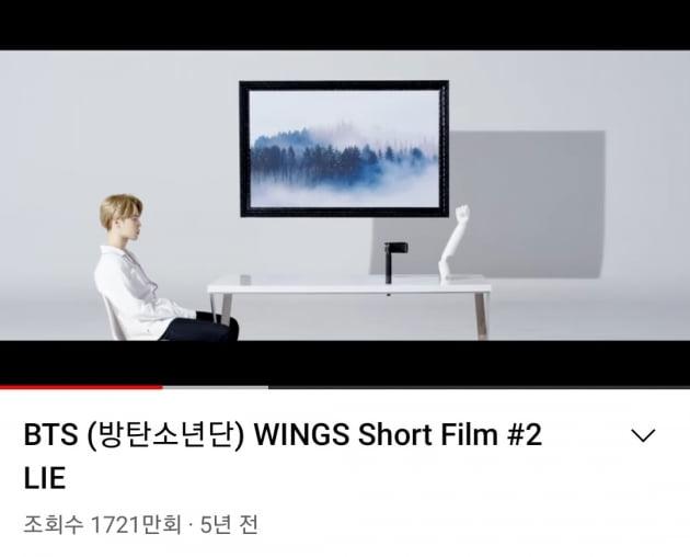 방탄소년단 지민 'Lie'5주년 축하 한국 트렌드 1위...스포티파이+아이튠즈+유튜브 여전한 TOP인기
