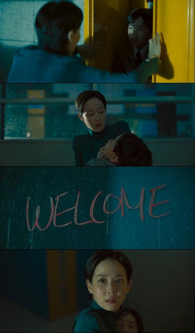 사진=tvN '하이클래스' 방송 화면.