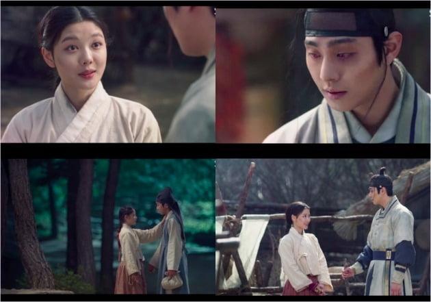 사진=SBS '홍천기' 방송화면 캡처
