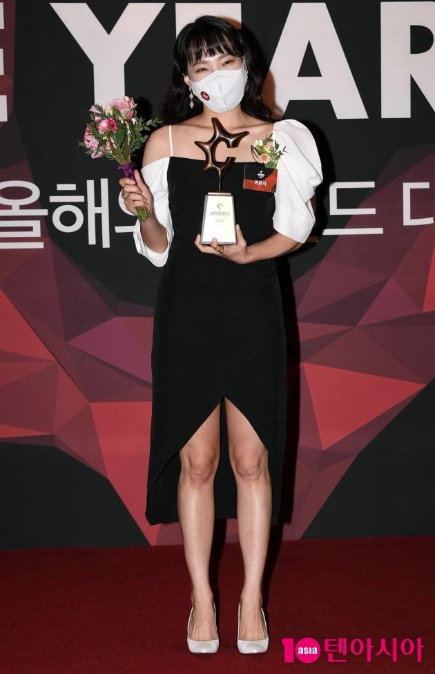 [TEN 포토] 이은지 '올해의 브랜드 대상 개그우먼상 수상'