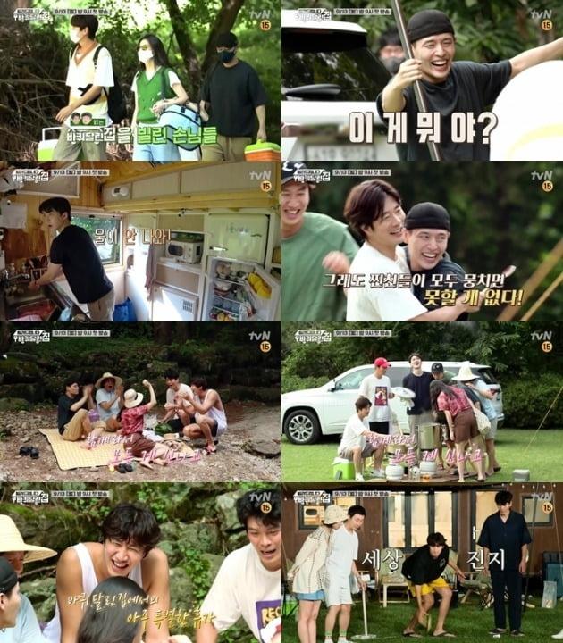 사진제공=tvN '빌려드립니다 바퀴 달린 집'