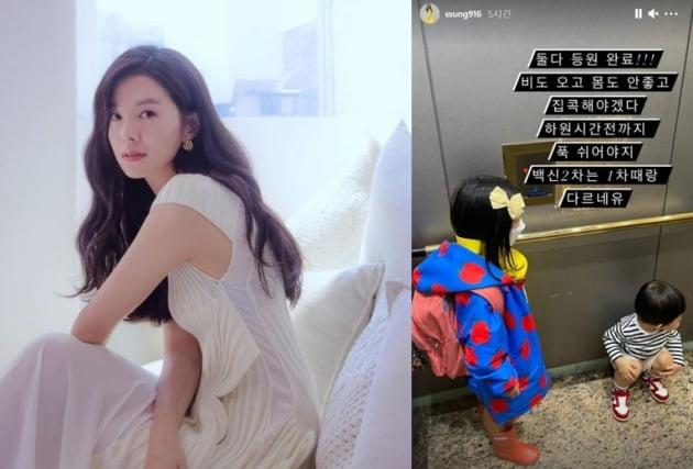 /사진=김성은 인스타그램