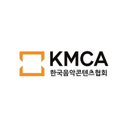 """음콘협 """"대중문화예술인 홀대하는 병역법, 개정안 통과되어야"""""""
