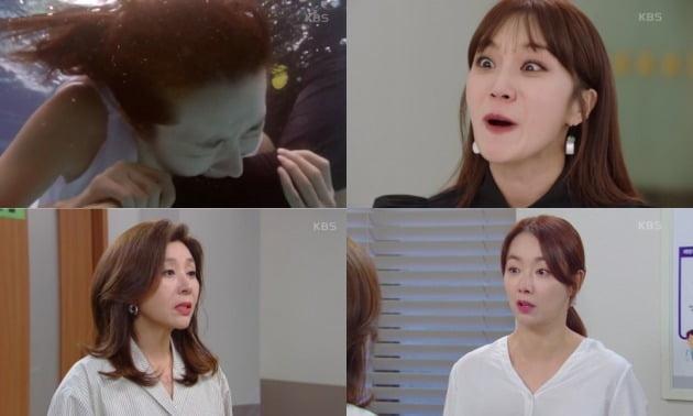 사진=KBS2 '빨강 구두' 방송화면 캡처