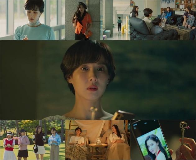 '하이클래스' 2화/ 사진=tvN 제공