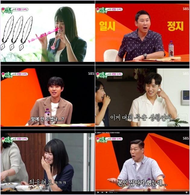사진=SBS '미운 우리 새끼' 방송 화면 캡처