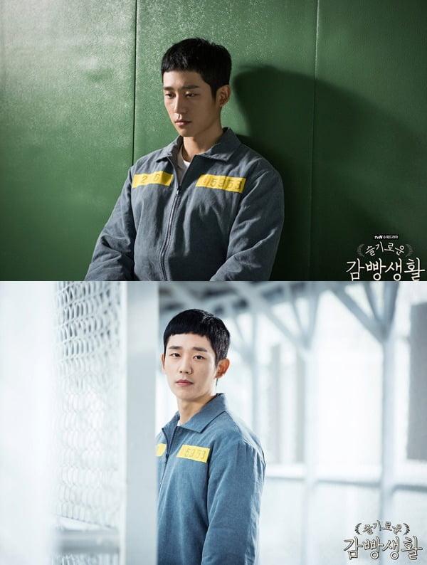 '슬기로운 감빵생활' 스틸컷./사진제공=tvN