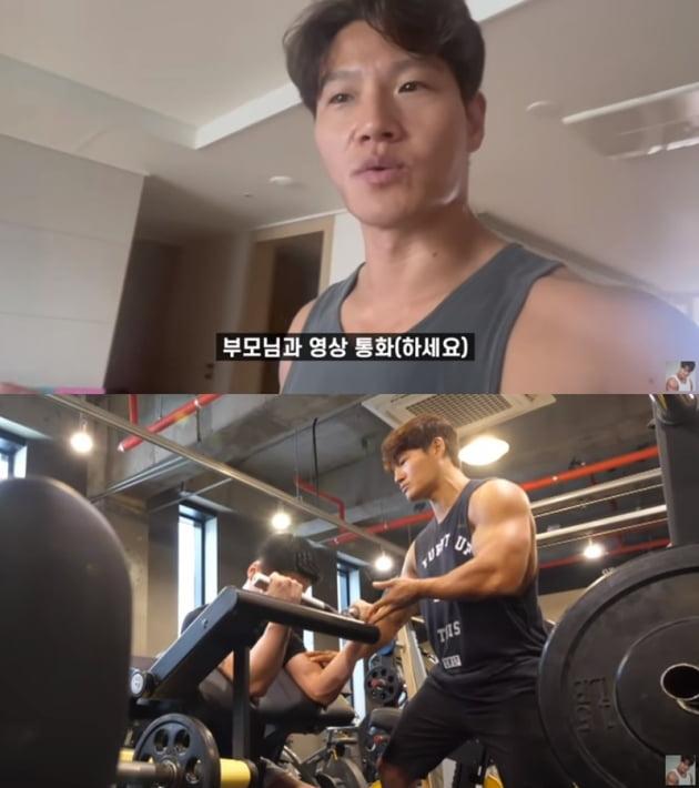 김종국 / 사진 = 유튜브 영상 캡처