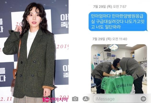 배우 권민아(왼쪽)가 공개한 문자메시지/ 사진=텐아시아DB, 인스타그램