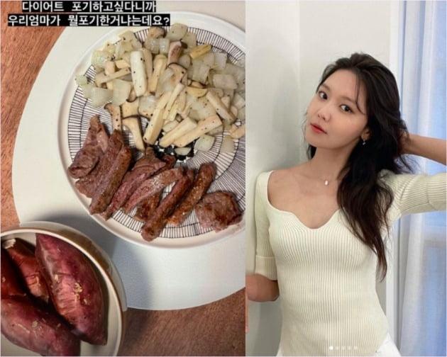 사진=최수영 인스타그램