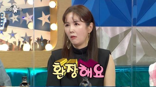 """'한방병원장♥' 장연란 """"살 빼니 남편이 환장, 옆집 아줌마→워너비 돼"""" ('라스') [종합]"""