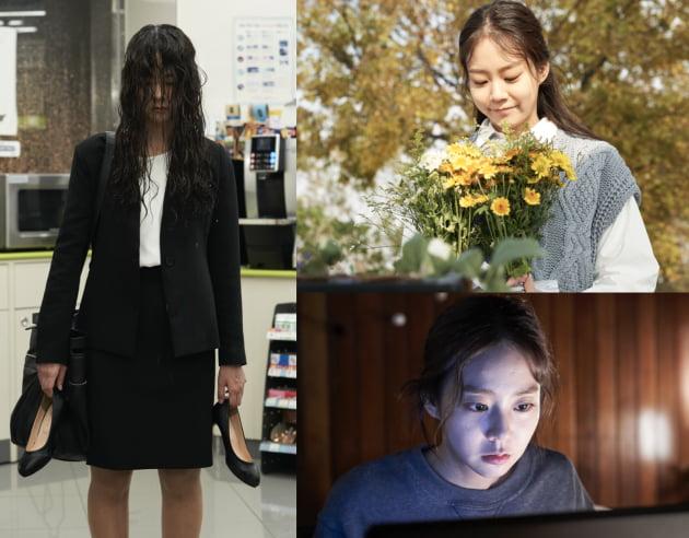 배우 한승연./ 사진제공=YG