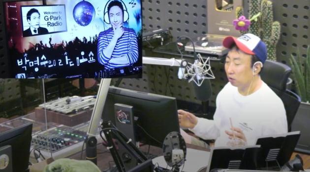 '라디오쇼' 박명수./ 사진=보이는 라디오