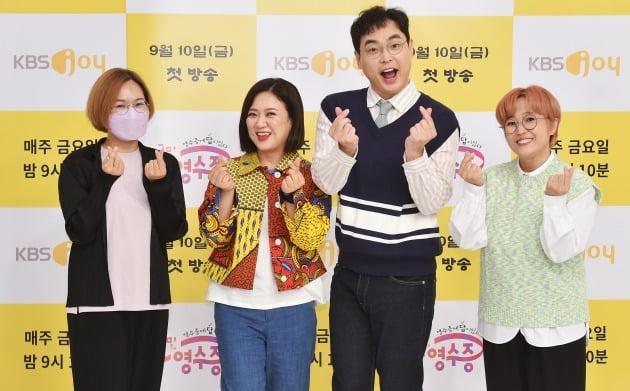 김미견 PD(왼쪽), 김숙, 박영진, 송은이./사진제공=KBS Joy '국민 영수증'