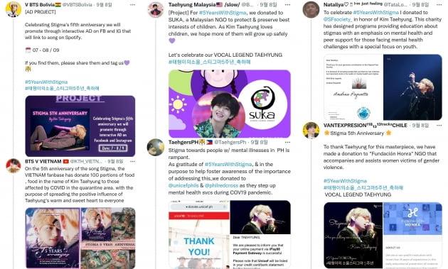 방탄소년단 뷔, 'Stigma' 발매 5주년 맞아 50개국 아이튠즈 1위+기부 물결