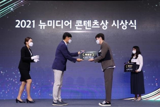 [공식]카카오엔터, 2021 뉴미디어 콘텐츠상 수상