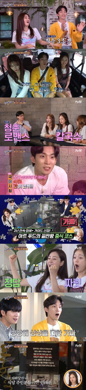 사진=tvN '식스센스2' 영상 캡처