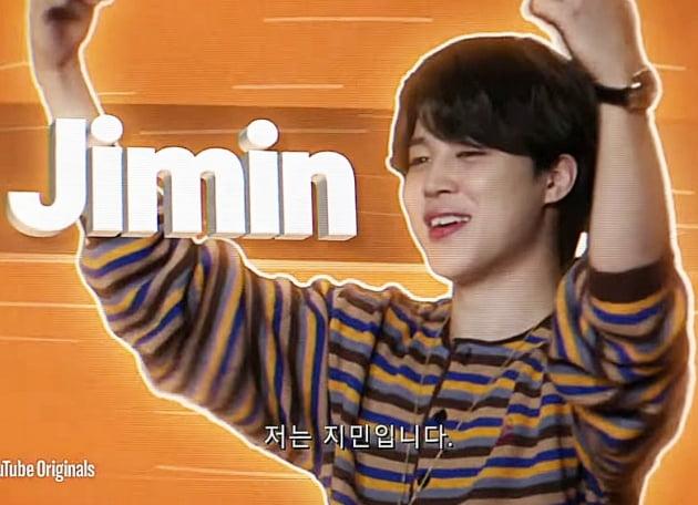 """방탄소년단 지민, '퍼미션 투 댄스' 챌린지 종료 """"긍정 에너지 많이 받아"""""""
