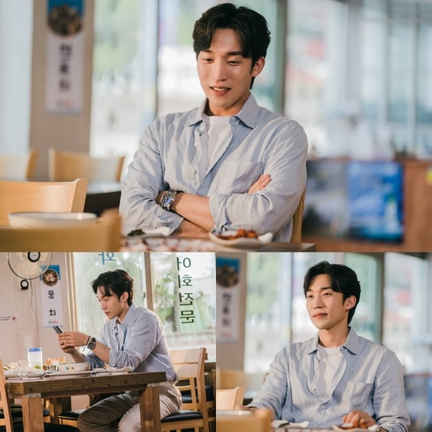'갯마을 차차차' 이상이 / 사진제공=tvN