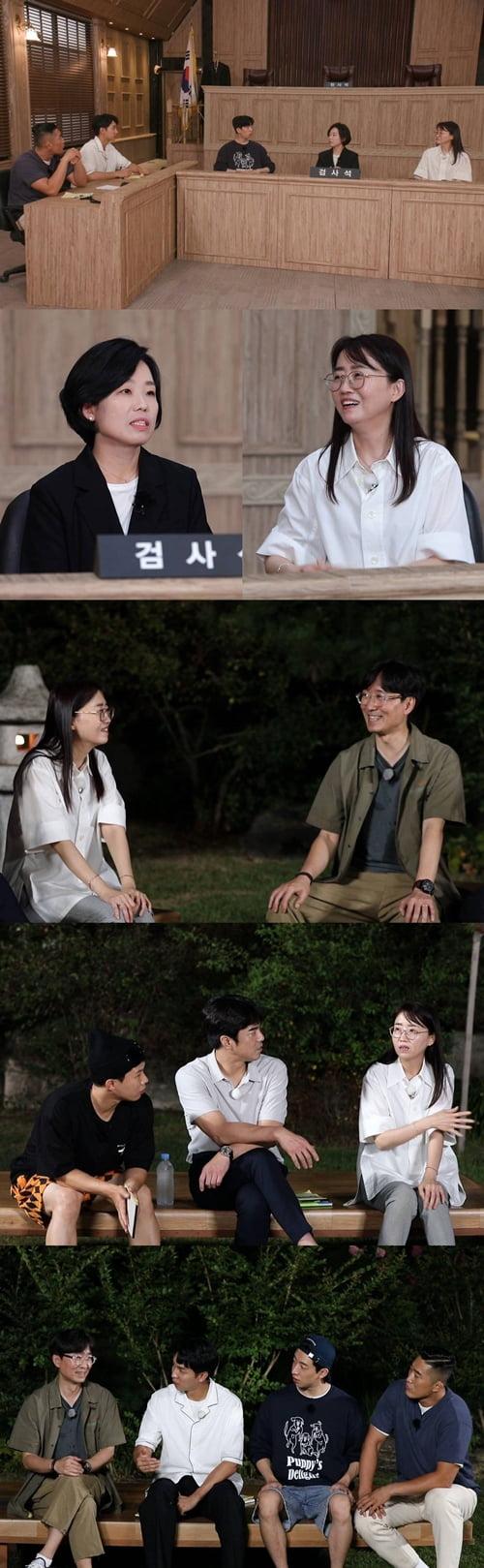'집사부일체' 김은희편/ 사진=SBS 제공