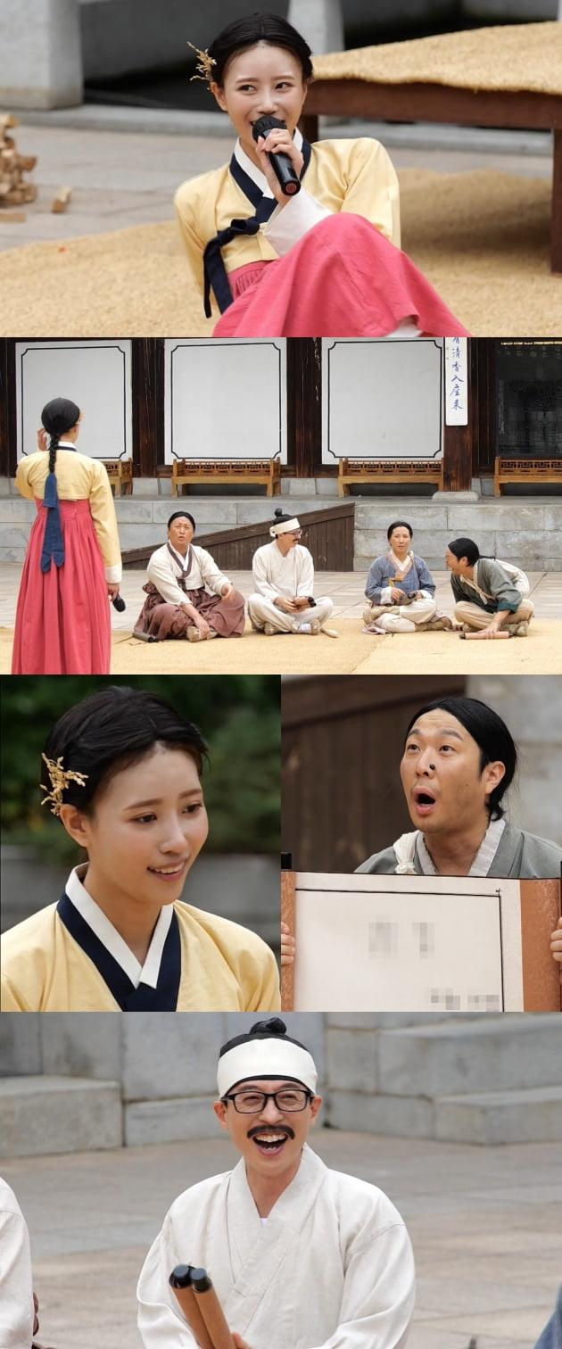 '놀면 뭐하니' 러블리즈 미주/ 사진=MBC 제공