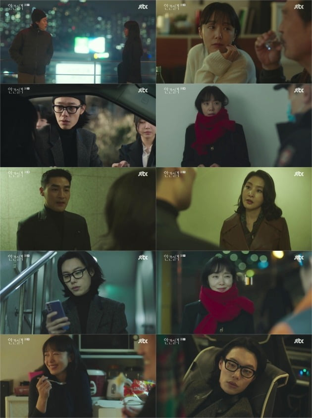 사진=JTBC '인간실격' 영상 캡처