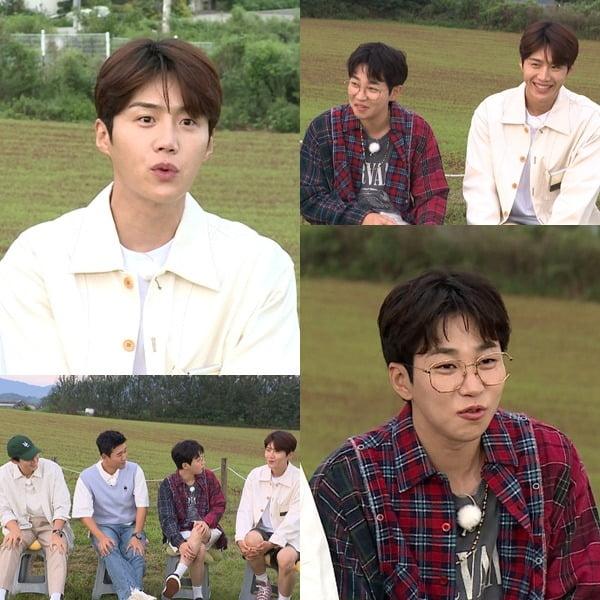 사진 제공=KBS 2TV '1박 2일 시즌4'