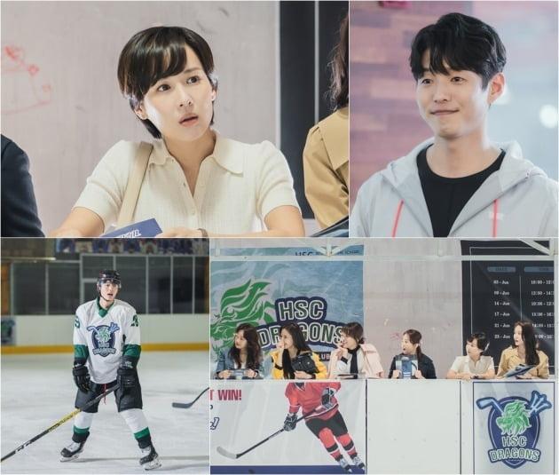 사진제공=tvN '하이클래스'