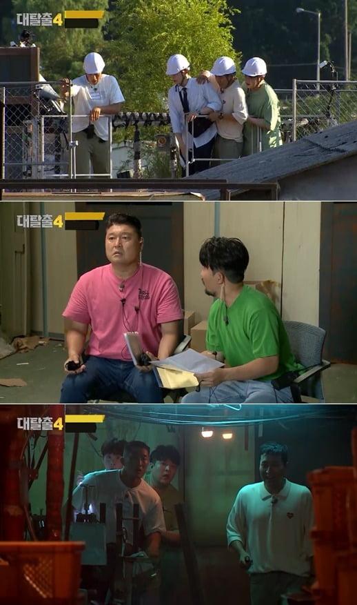 '대탈출4' 10회 스틸 / 사진제공=tvN