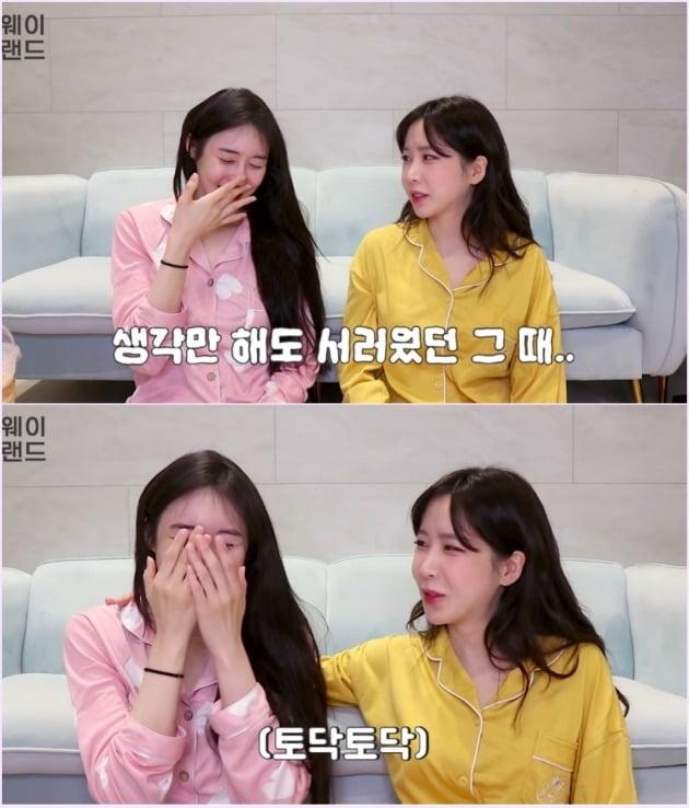 """허이재, 유부남 배우 성관계 요구 폭로→""""마녀사냥 자제 부탁""""…분노한 A 팬들 [종합]"""