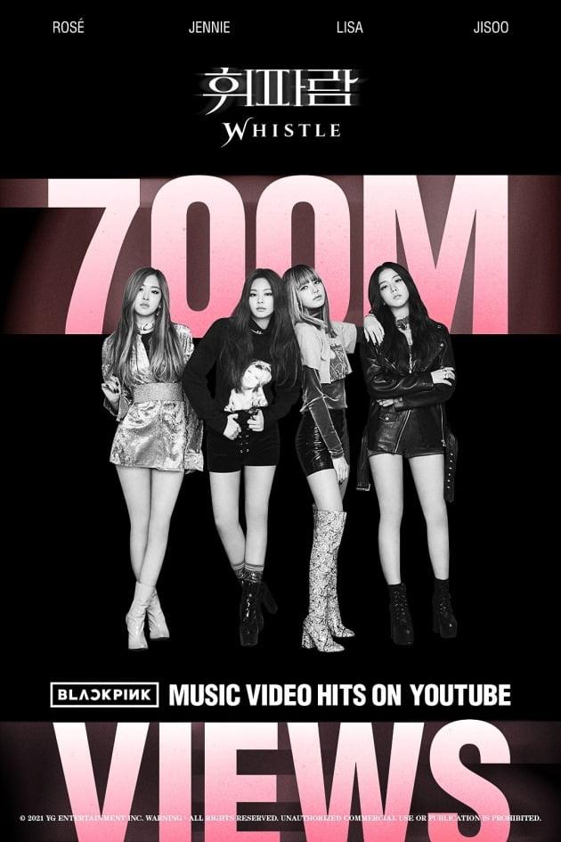 그룹 블랙핑크의 '휘파람' 뮤직비디오가 7억뷰를 돌파했다. / 사진제공=YG엔터테인먼트