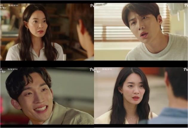 사진=tvN '갯마을 차차차' 방송화면 캡처
